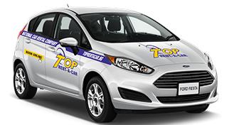 Рекламный автомобиль PROMO
