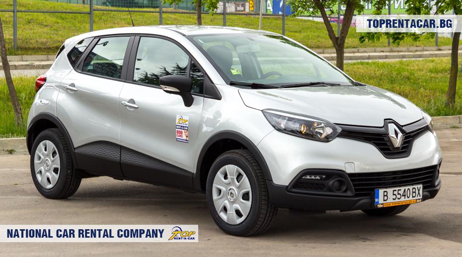 Renault Captur - вид спереди