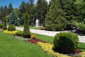 Парк в Павел-Бане