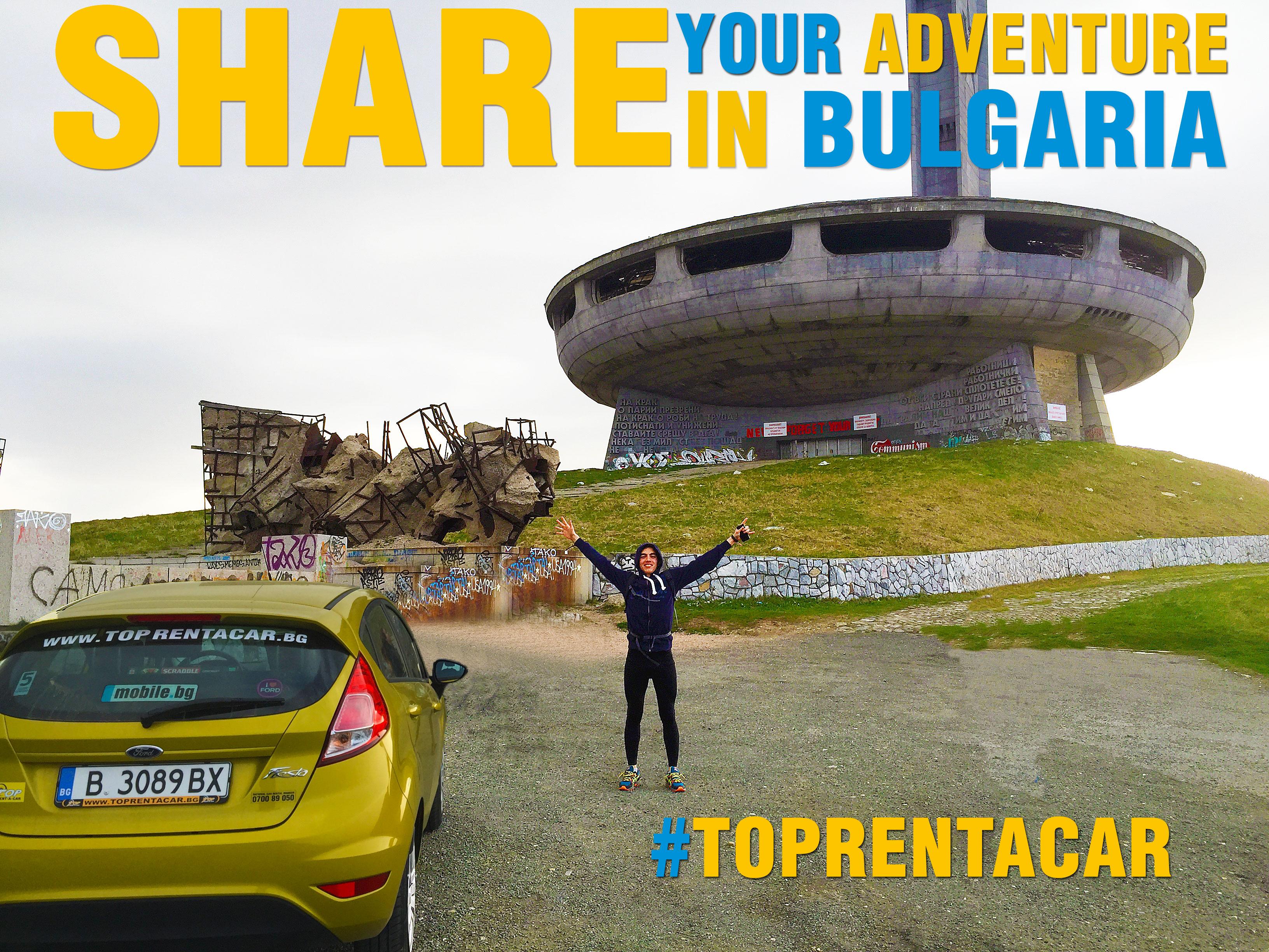 Стъпки за участие в играта на Top Rent A Car
