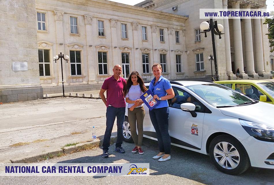 Довольные клиенты на Top Rent A Car