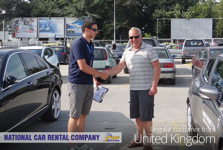 Британский клиент Top Rent A Car