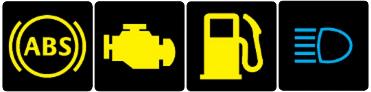 Предупредительные индикаторы желтого цвета