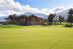 Pirin Golf Club недалеко от Софии