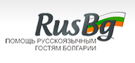 Top Rent A Car - RusBG