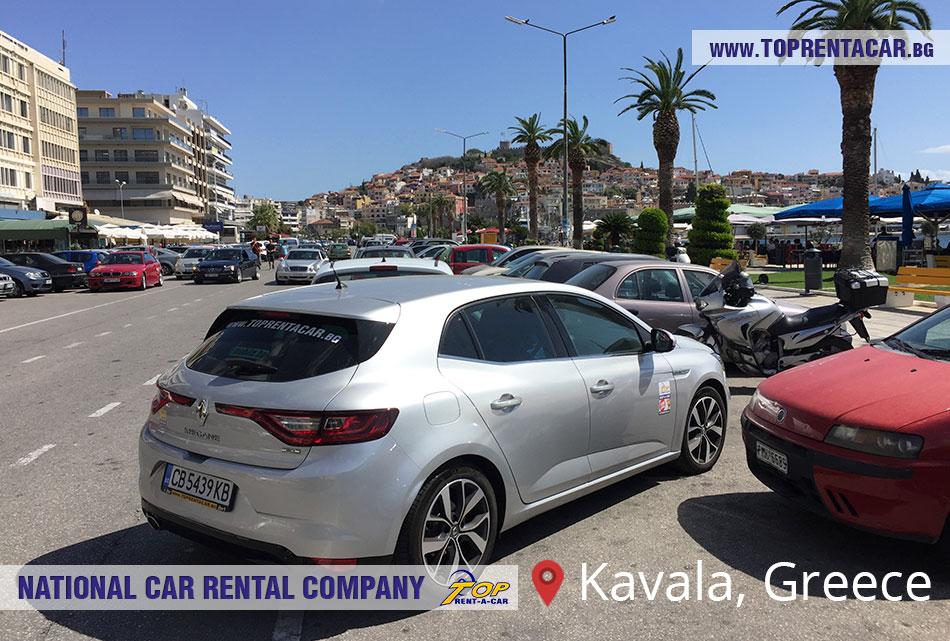 Top Rent A Car - Кавала, Гърция