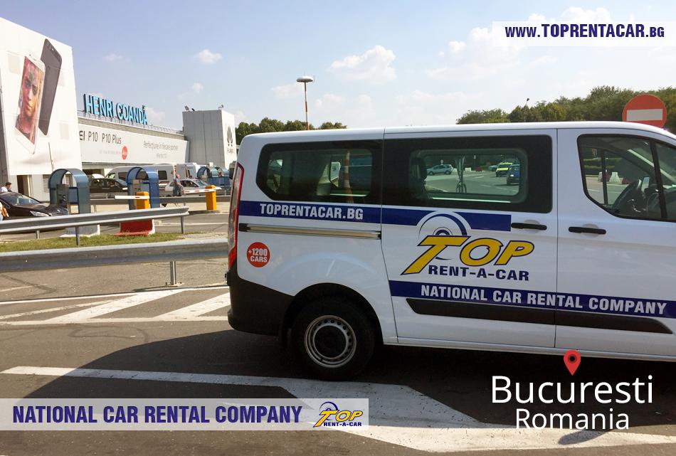 Top Rent A Car - Летище Букурещ