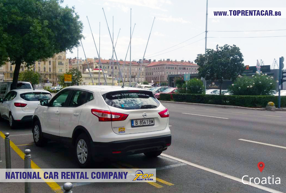 Top Rent A Car - Хорватия