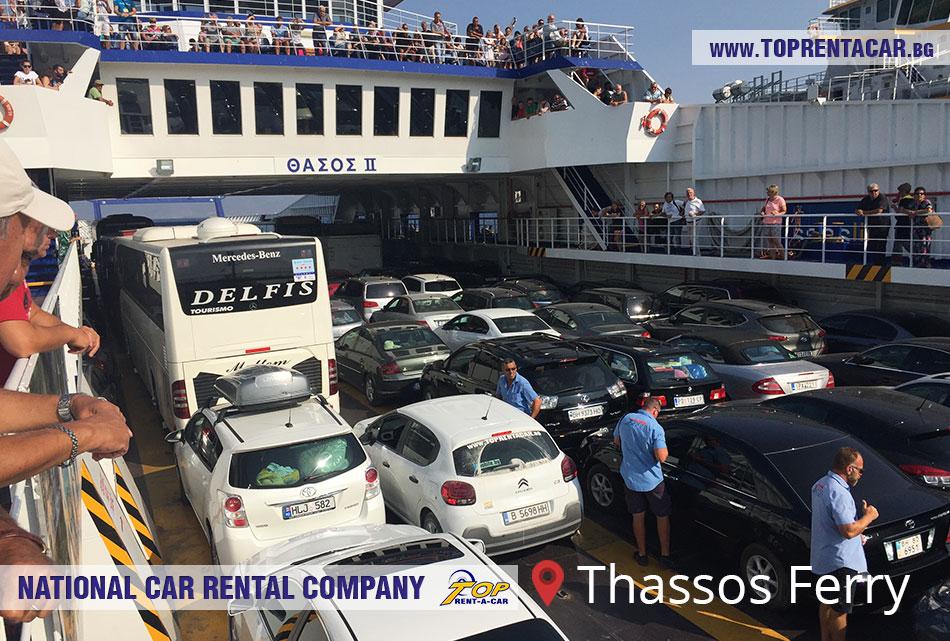 Top Rent A Car - Паром острова Тасос
