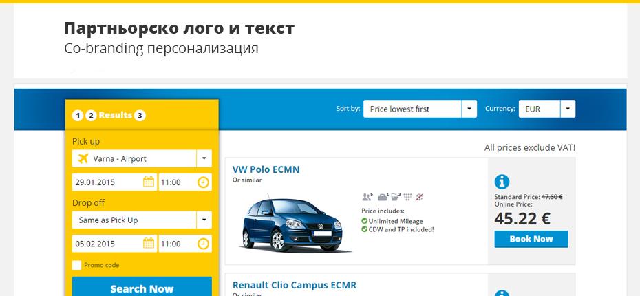 Co-branding модул - страница результатов