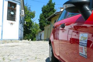 Прокат авто в Пловдиве