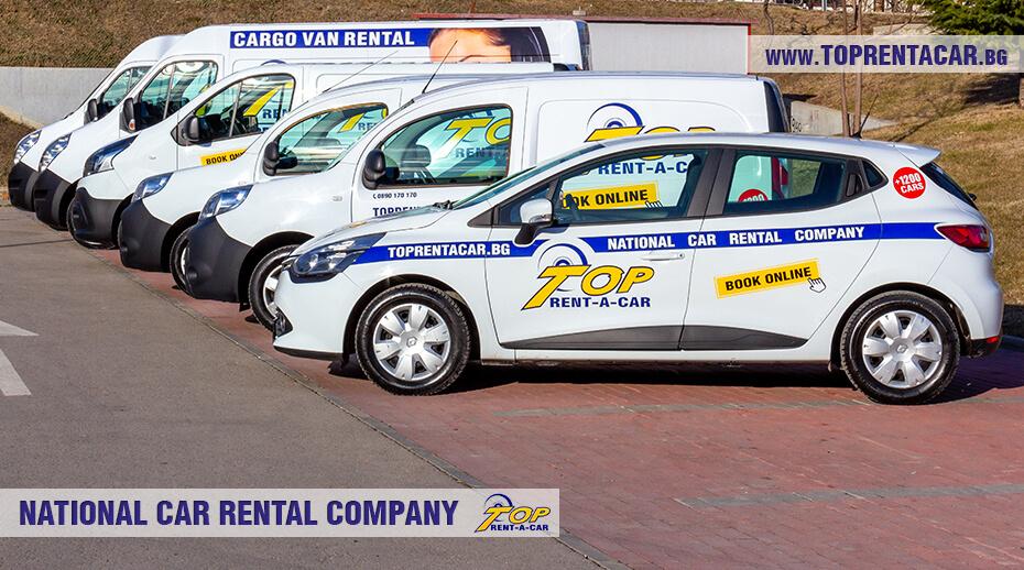 Renault Clio IV Cargo из легкого грузового парка Top Rent A Car
