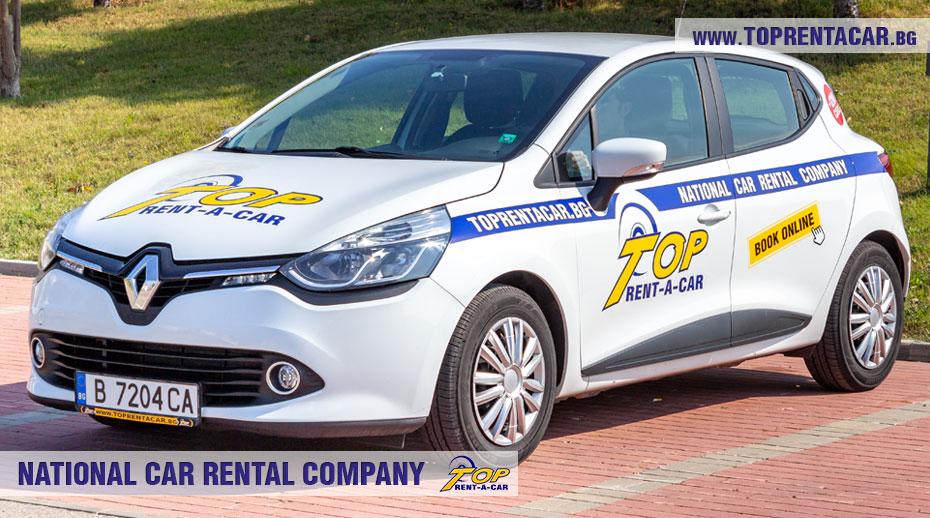 Renault Clio IV Cargo - вперед