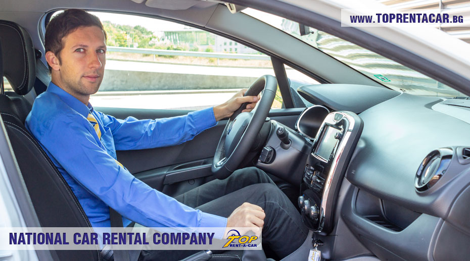 Renault Clio IV Cargo - агент