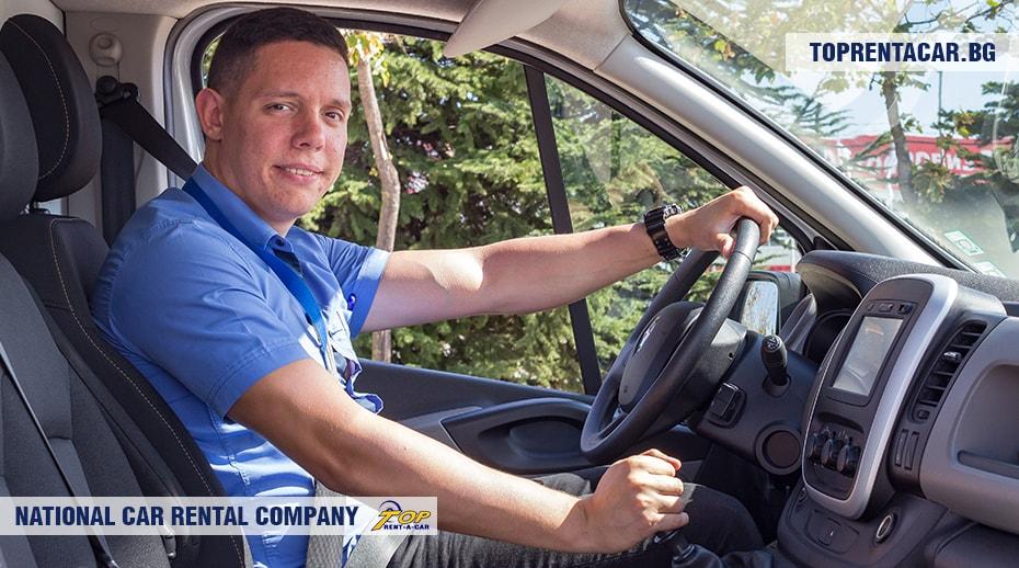 Прокат грузовых автомобилей Renault Trafic