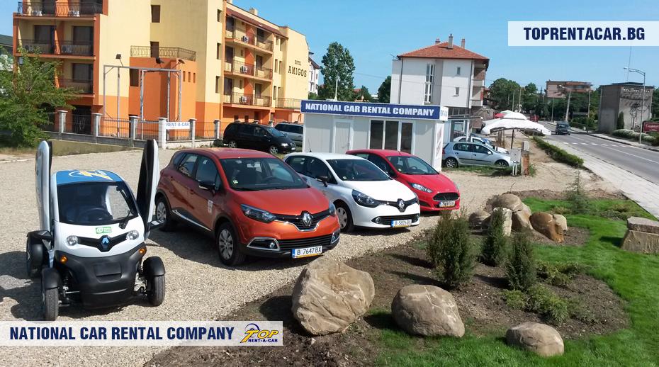 Top Rent A Car - офис Обзор