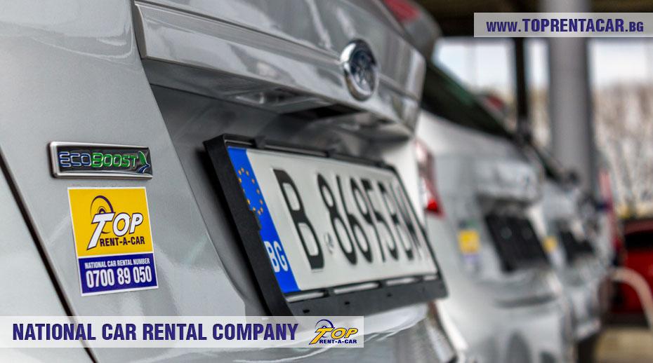 Ford Fiesta EcoBoost от Top Rent A Car