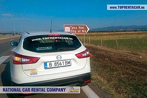 Прокат автомобилей в Сербии