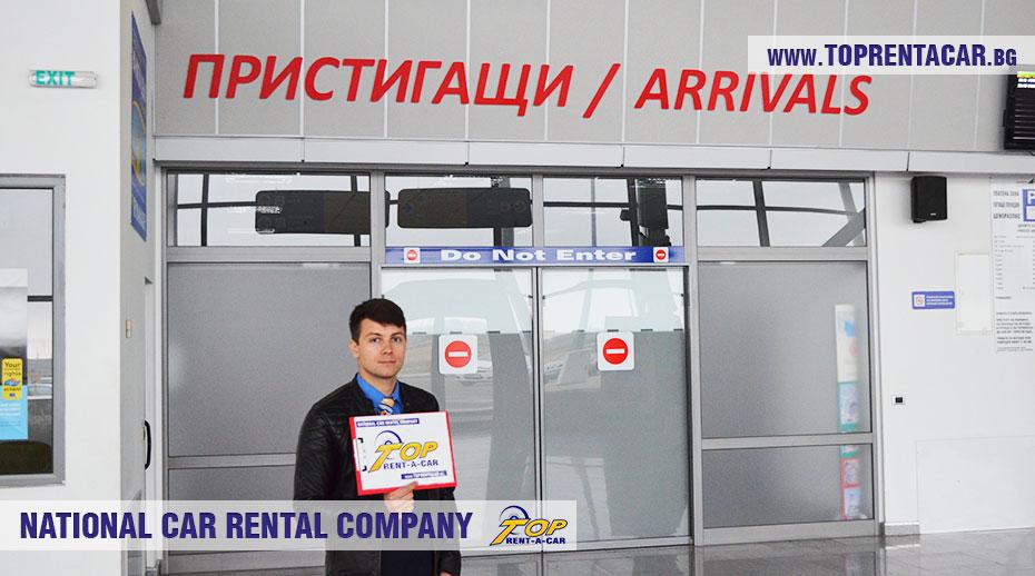 Автомобилей от аэропорта Пловдива
