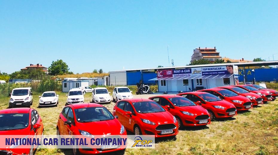 Офис Top Rent A Car Солнечный берег / Несебр