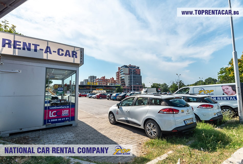 Top Rent A Car офис Пловдив вход