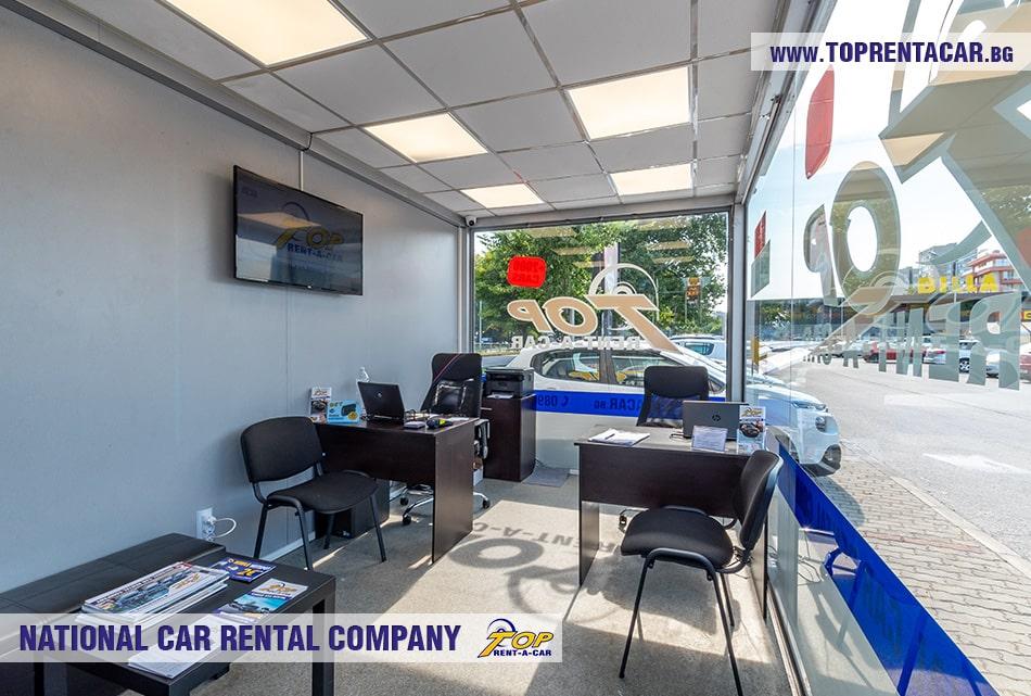 Top Rent A Car офис Пловдив вид изнутри