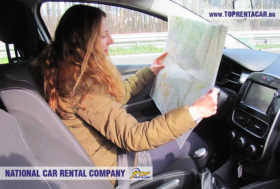 Отстъпки в OMV от Top Rent A Car