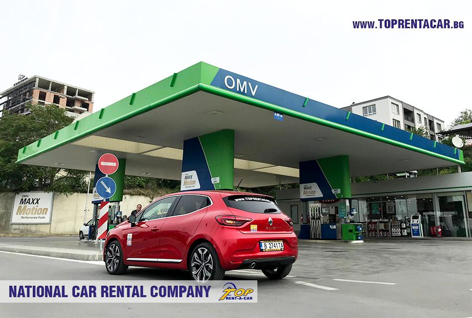OMV и Top Rent A Car