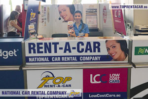 Top Rent A Car в Софии