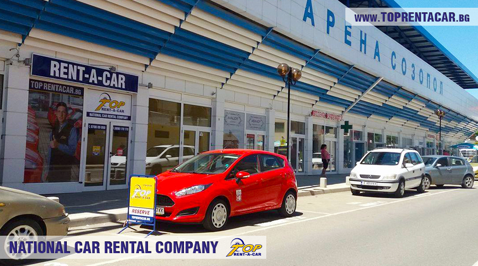 Офис Top Rent A Car Созопол