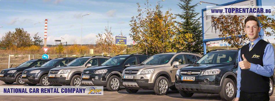 Автомобили напрокат в Болгарии – советы Top Rent A Car