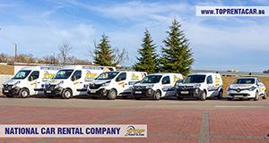 Аренда грузовых автомобилей в Пловдиве от Top Rent A Car