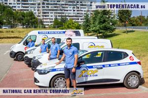 Аренда грузовых автомобилей в Софии от Top Rent A Car