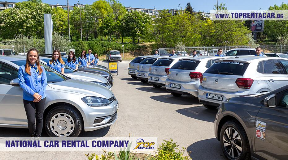 VW Polo и сотрудники Top Rent A Car