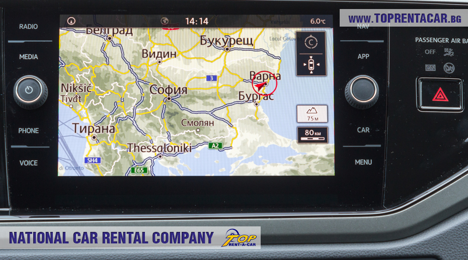VW Polo - GPS