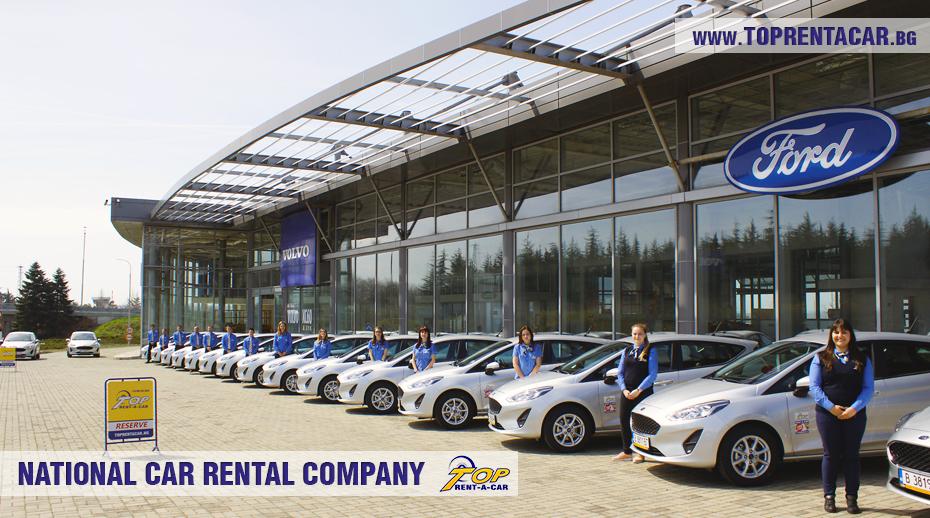 Ford Fiesta  EcoBoost  2018 от Top Rent A Car