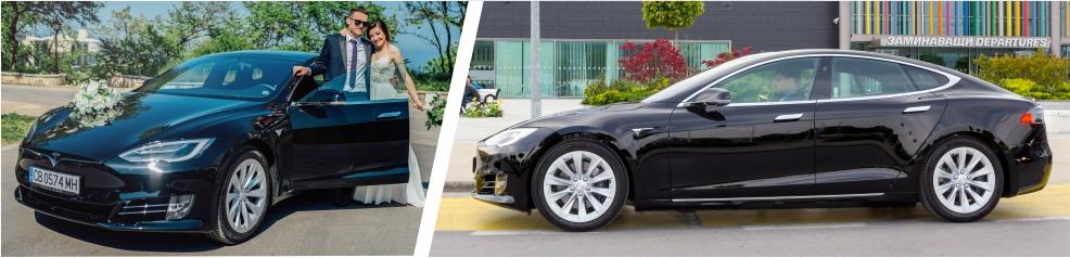 Tesla Model S 75D - електромобил под наем
