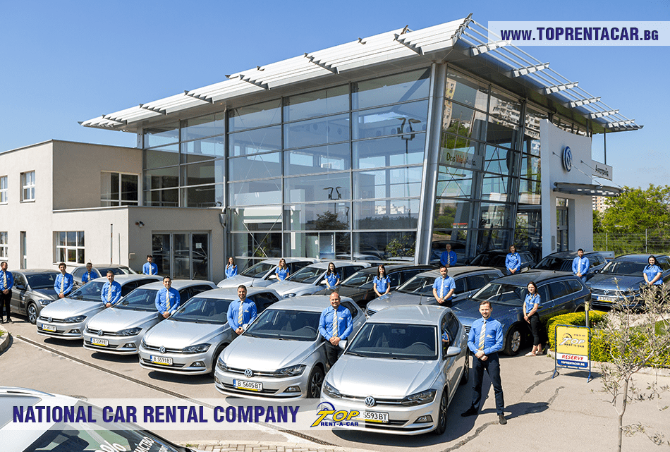 Кариери в Top Rent A Car