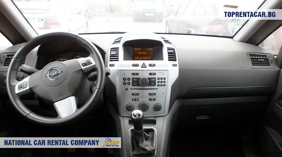 Opel Zafira - вид изнутри