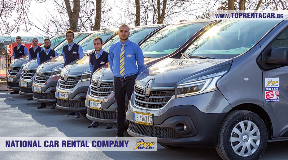 Новый Renault Trafic в аренду