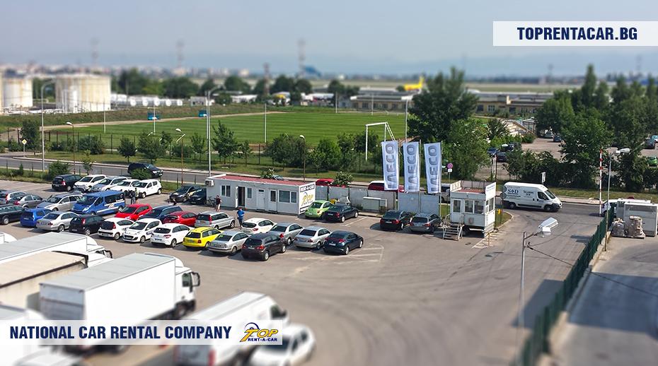 Фотографии из нашего офиса Аэропорт Софии