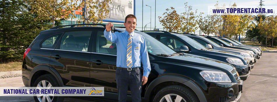 Поддержка клиентов от Top Rent A Car