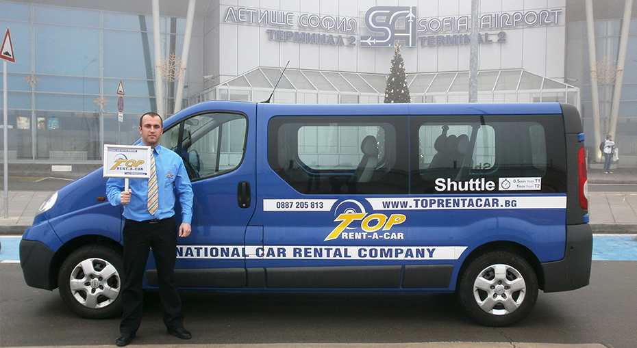 Airport Shuttle от Top Rent A Car