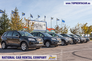 Chevrolet Captiva от Top Rent A Car